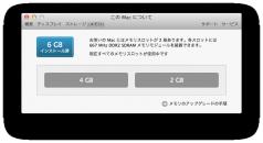 6GB RAM