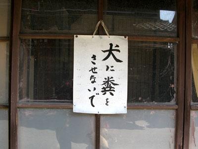 miyamae003