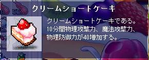 091028_2.jpg