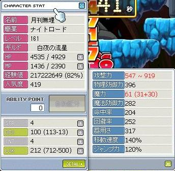 091031_2.jpg
