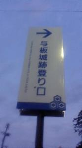 20090808190307.jpg