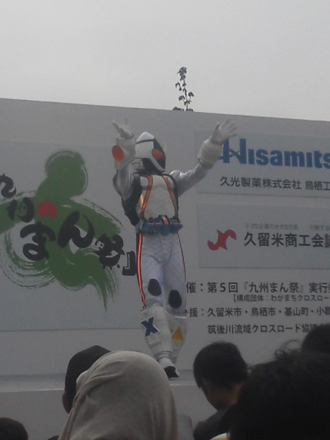 20111010 007