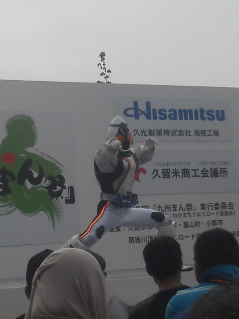 20111010 006