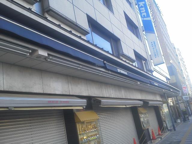 TOKYOFUKUSIMA 023