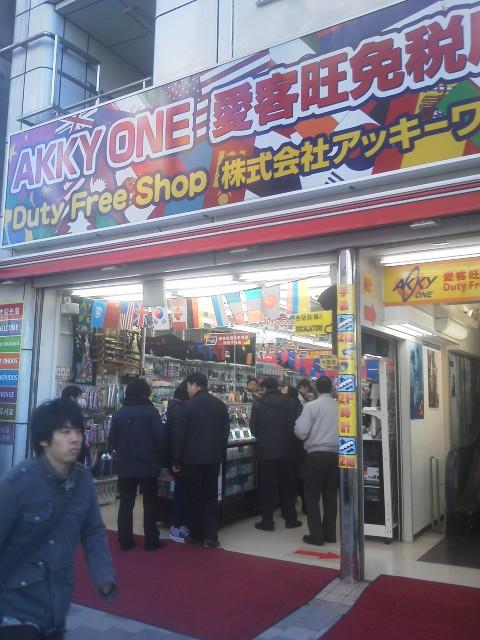 TOKYOFUKUSIMA 028