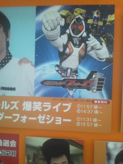TOKYOFUKUSIMA 001