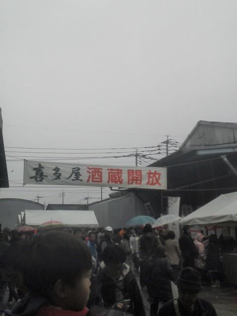 喜多屋 006