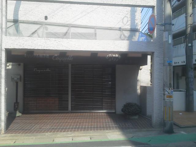雑餉隈固定テント張替え 009