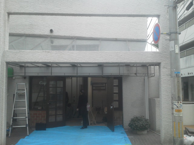 雑餉隈固定テント張替え 011