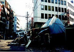 260px-Hanshin-Awaji_earthquake_1995_336.jpg