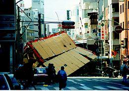 260px-Hanshin-Awaji_earthquake_1995_337.jpg