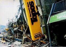 260px-Hanshin-Awaji_earthquake_1995_343.jpg