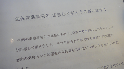 2012031403.png