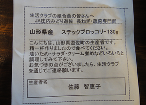 2012031404.png