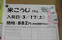 2013031303.jpg
