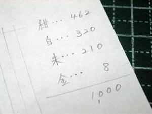 091002-2.jpg