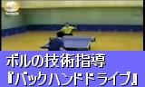 動画小139