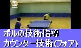 動画小141