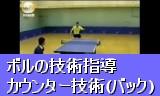 動画小142