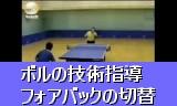 動画小143