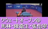 動画小153
