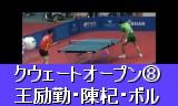動画小157