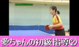 動画小165