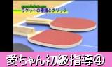 動画小167