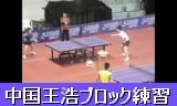 動画小215