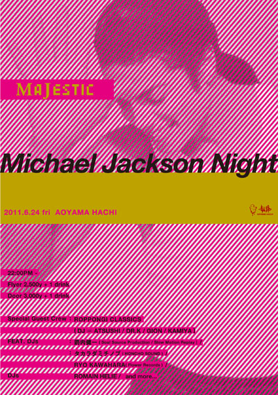 Micheal Jackson Night '11