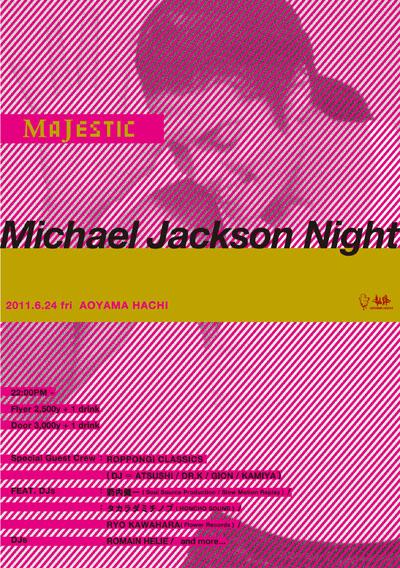 Micheal Jackson Night '11