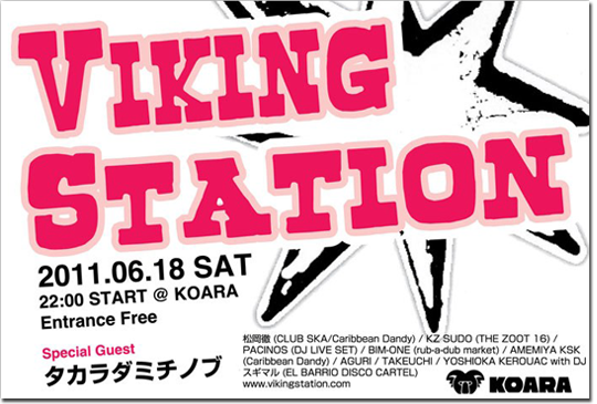 Viking Station Vol.61