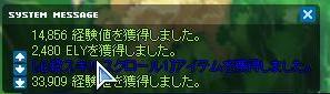 Latale_704.jpg