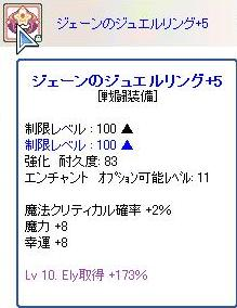 Latale_771.jpg