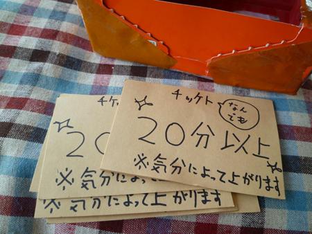 2011051009.jpg