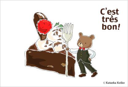 チョコケーキ-[更新済み]