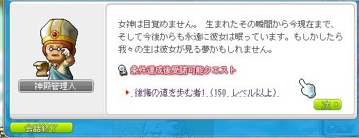 Maple110805_221350.jpg