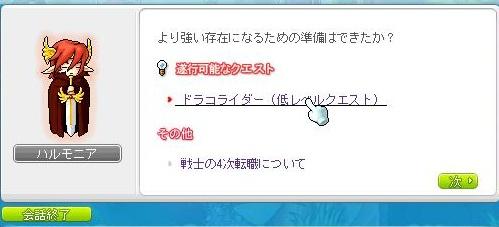 Maple110805_233303.jpg
