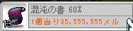 Maple110808_235148.jpg