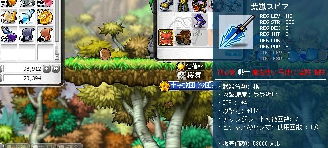 Maple110809_011100.jpg