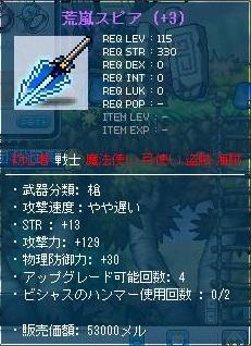 Maple110809_011253.jpg