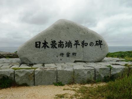20111113_12.jpg