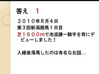 2012y02m07d_023239177_R_20120207030133.jpg