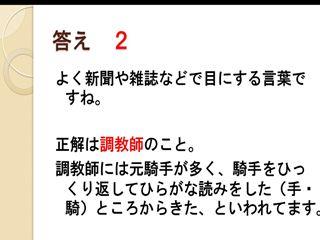 2012y02m07d_023326511_R.jpg