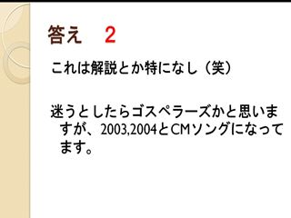 2012y02m07d_023518365_R.jpg