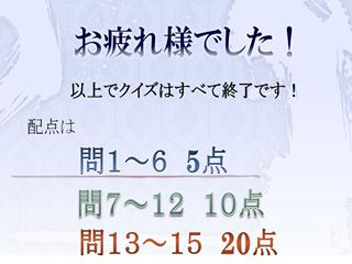 2012y02m07d_023639115_R.jpg