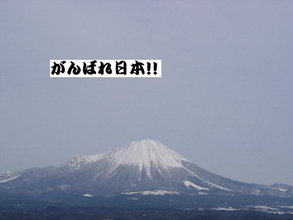 DSCN5477大山
