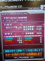 100D1701.jpg