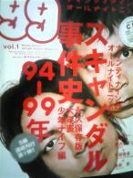 DVC00006_20090909230852.jpg