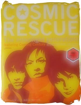 COSMIC RESCUE featuring Coming Century
